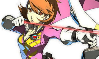 persona-4-ultimax-ultra-s-536348fbe5f10