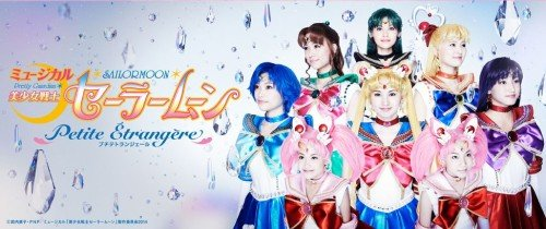 sailor moon musikal dvd (7)