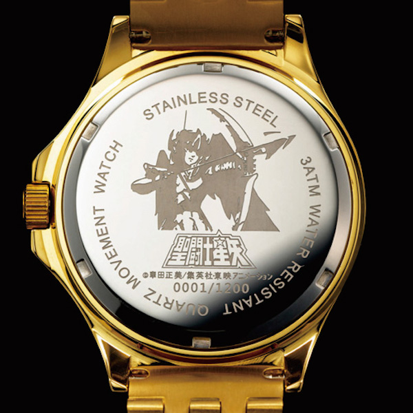 saint seiya watch (4)