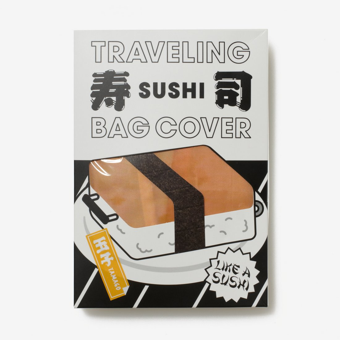 sushi-suitcase-cover-1 (3)