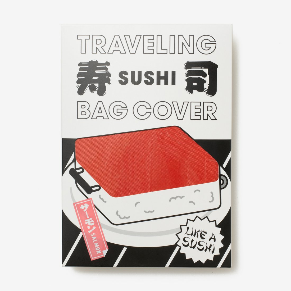 sushi-suitcase-cover-1 (5)