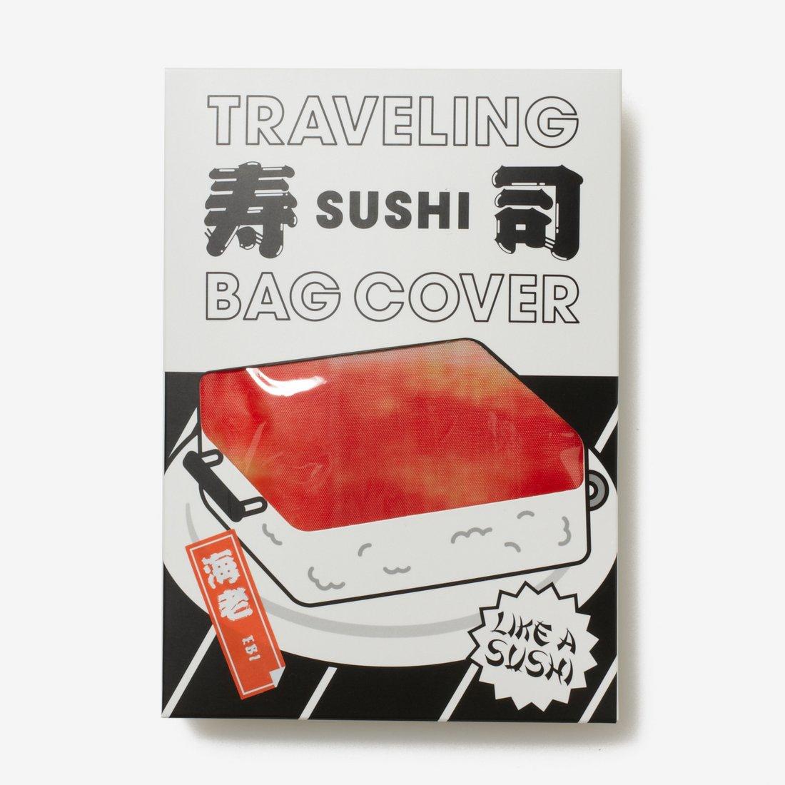 sushi-suitcase-cover-1 (7)