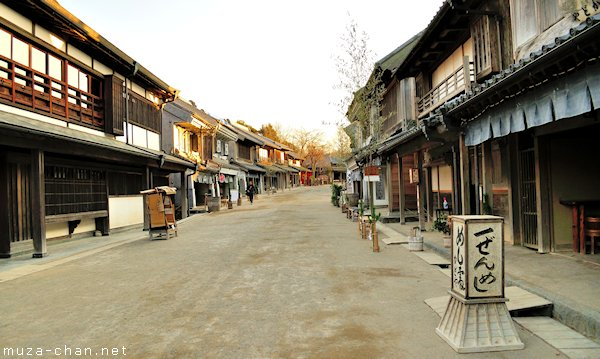 traditional-japanese-street-boso-no-mura