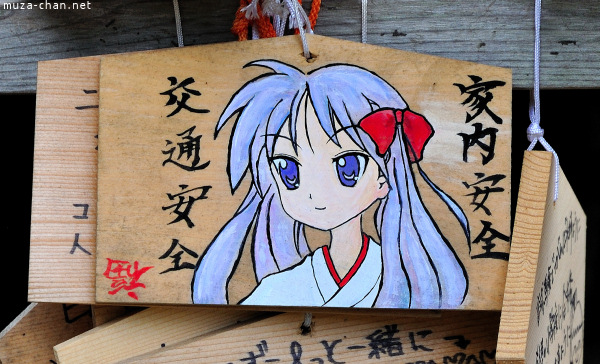 washinomiya-shrine-otaku-ema-07