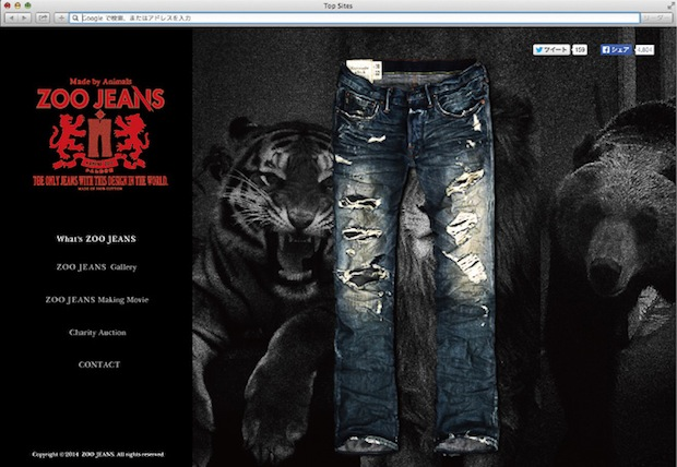 zoo-jeans (1)