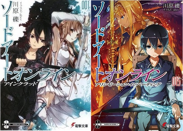 SAO light novel