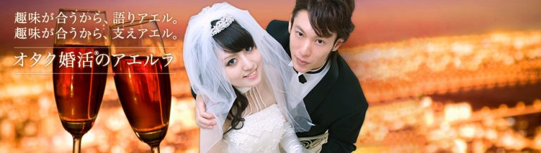 Otaku Dating Website. com Malaysian a dating site that provides Free and meet.