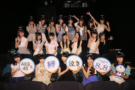 akb48 stand by me doraemon (3)