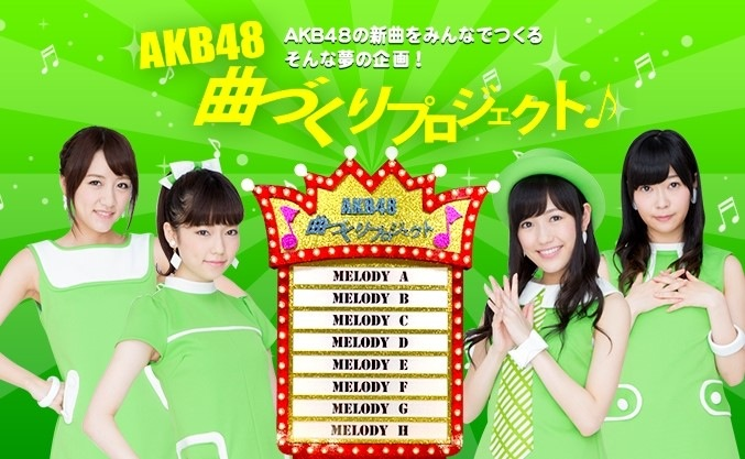 akb48-team-surprise LINE