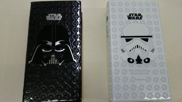 darth vader japanese english (6)