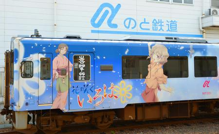 Railway runs anime-themed trains, sells sumo goods