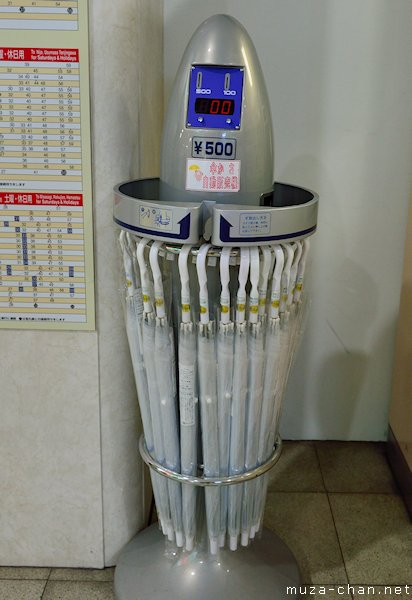 japanese-umbrella-vending-machine