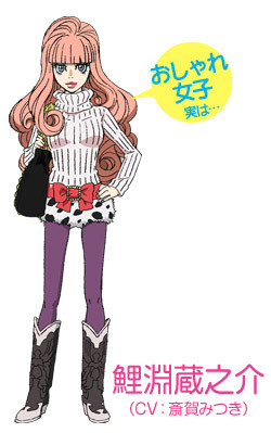 kurako princess jellyfish (1)