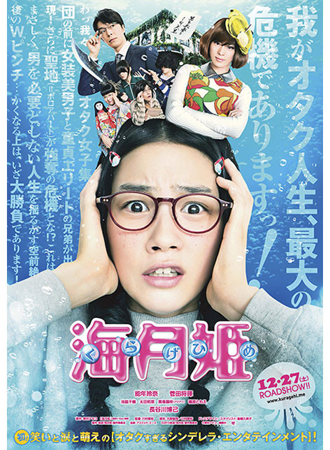 kurako princess jellyfish (6)
