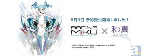 miku racing sunglasses (3)