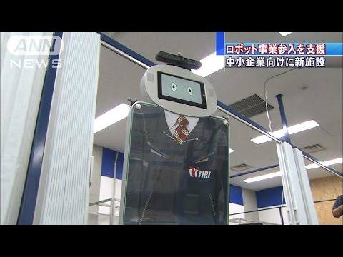 Japanese researchers develop running robot