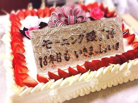 Morning-Musume-14-Celebrate-17th-Anniversary-2
