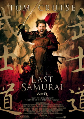 The_Last_Samurai