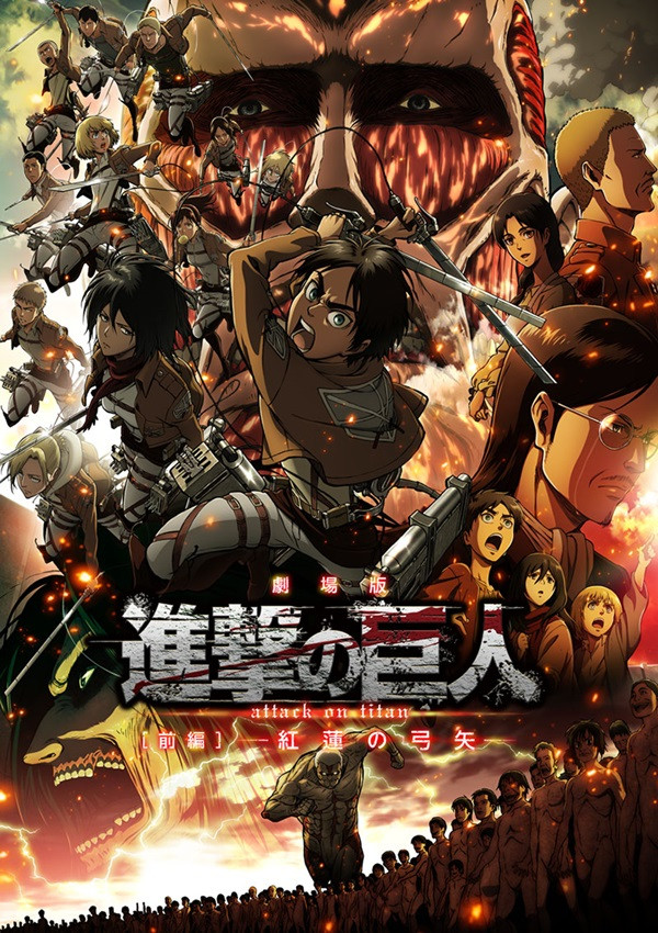 attack on titan compile movie