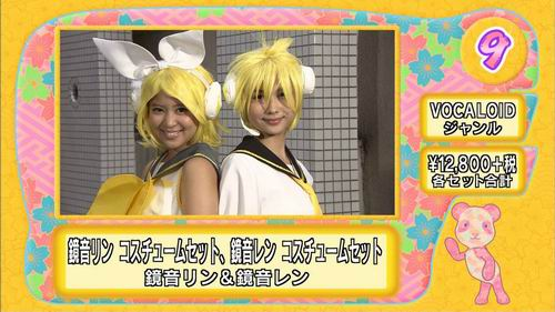 cosplay most costume (10)