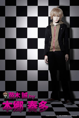 danganronpa stageplay (1)