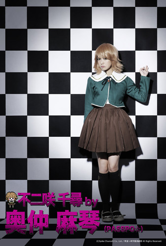 danganronpa stageplay (10)
