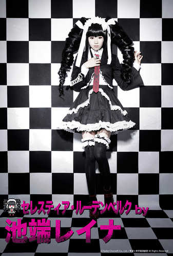 danganronpa stageplay (11)