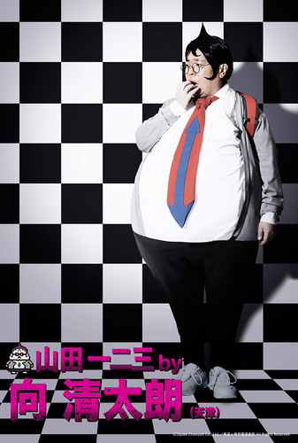 danganronpa stageplay (12)