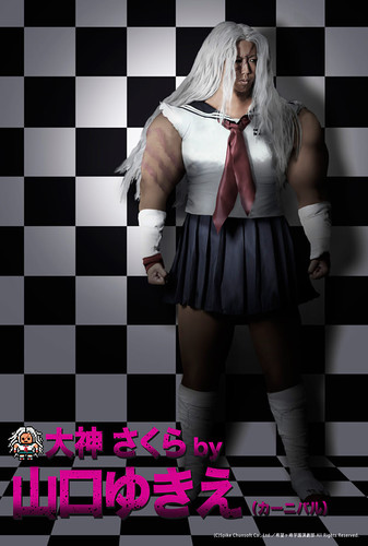 danganronpa stageplay (13)