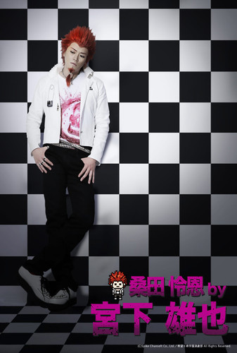 danganronpa stageplay (14)
