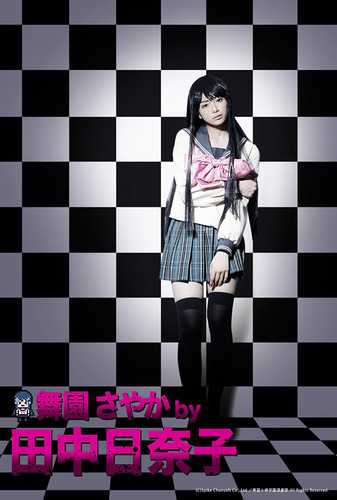 danganronpa stageplay (15)