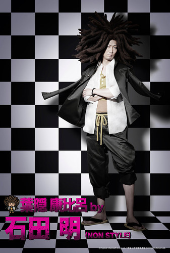 danganronpa stageplay (16)