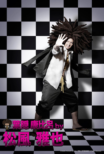 danganronpa stageplay (17)