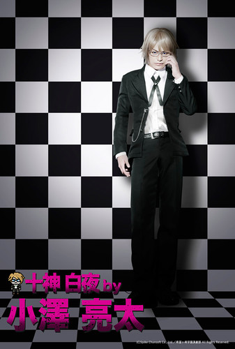 danganronpa stageplay (3)