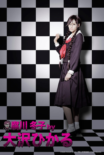 danganronpa stageplay (4)