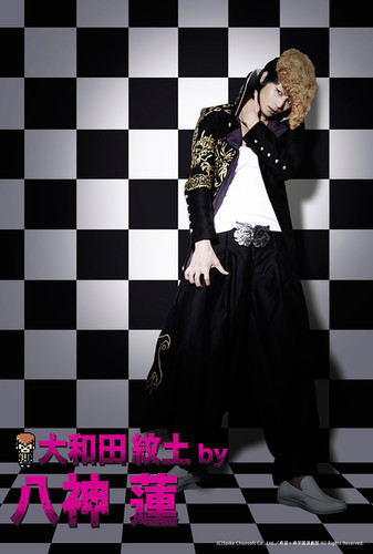 danganronpa stageplay (5)