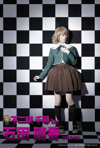 danganronpa stageplay (9)