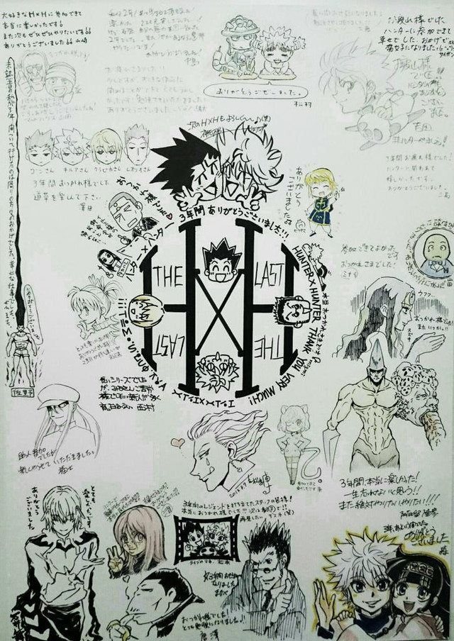 hunter x hunter goodbye (1)