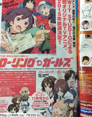 "Anime ""The Rolling Girls"" dari Wit Studio dibuat versi manga-nya"