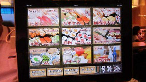 Sushi Touch Screen (Foto: rocketnews)