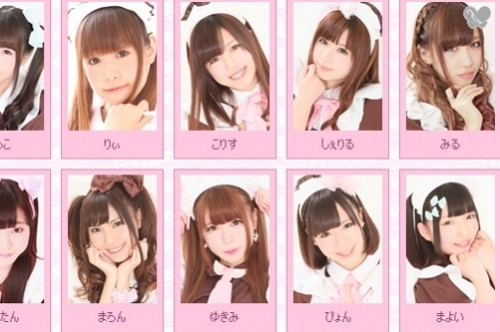 Gadis-gadis cantik di @Home Maid Cafe (CNN)