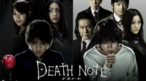 1f 079822400_1413975056-death-note