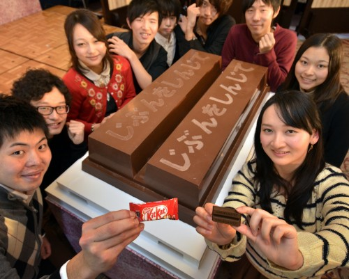 University of Tokyo students display a l