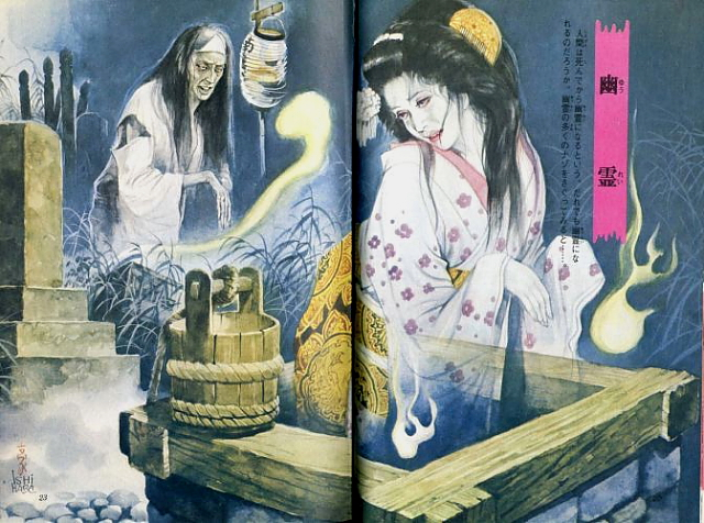 - Yuurei (hantu), Illustrated Book of Japanese Monsters, 1972