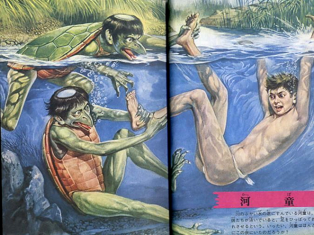 - Kappa (setan sungai), Illustrated Book of Japanese Monsters, 1972