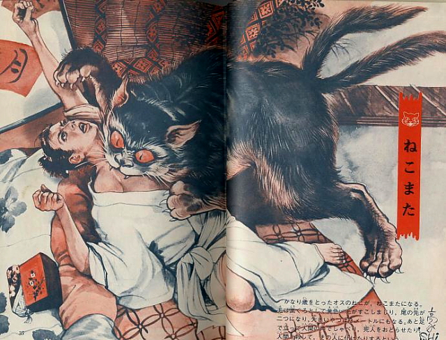 - Nekomata (monster kucing), Illustrated Book of Japanese Monsters, 1972