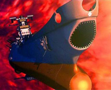 Space Battleship Yamato (Toho Co.)