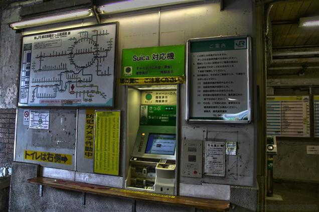 Japan's Scariest-Looking Train Stations (7)
