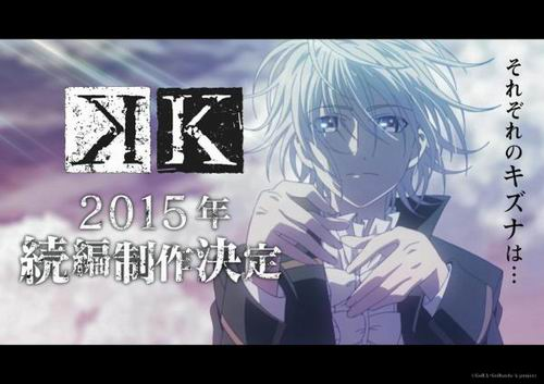 K Project sequel