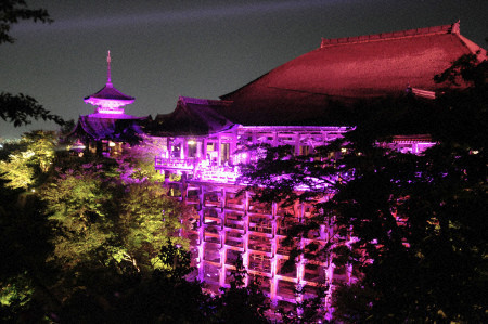 Temple in pink